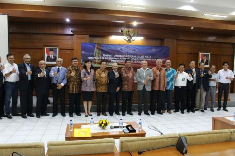 Rapat Umum Daerah (RUD) Ke-5 Himpunan Pengembangan Jalan Indonesia (HPJI) Provinsi Jawa Barat